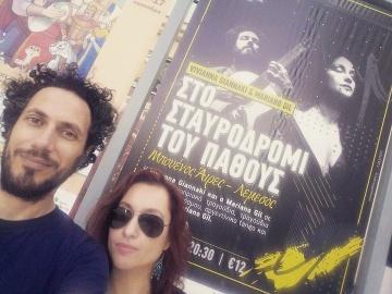 Con Vivianna Giannaki en Chipre (2017)